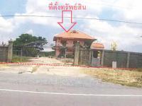 โกดังหลุดจำนอง ธ.ธนาคารทหารไทย ชอนน้อย พัฒนานิคม ลพบุรี