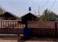 บ้านเดี่ยวหลุดจำนอง ธ.ธนาคารอาคารสงเคราะห์ ชัยบาดาล ชัยบาดาล ลพบุรี